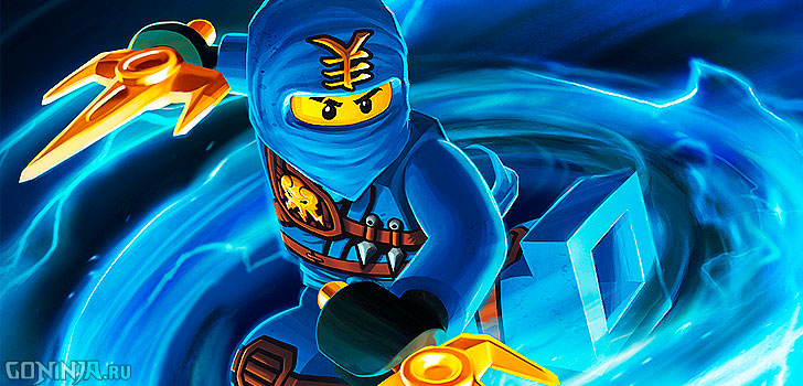 Лего Джей